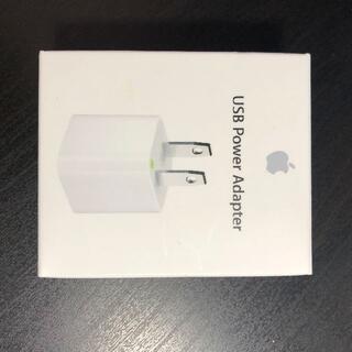 アップル(Apple)のapple純正 USB Power Adapter (5W)(その他)