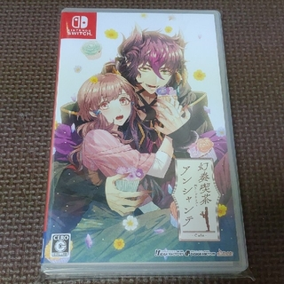 Nintendo Switch - 乙女ゲーム ★ 幻奏喫茶アンシャンテ Switch オトメイト