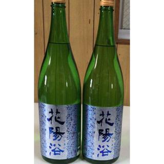 花陽浴 純米吟醸 1800ml×2本セット(日本酒)