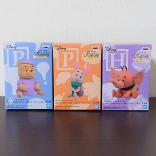 くまのプーさん Fluffy Puffy 3種セット