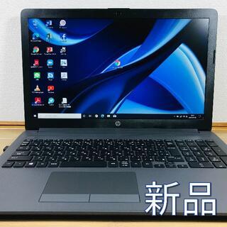 ヒューレットパッカード(HP)の✨新品✨高速✨HP✨ダークシルバー✨カメラ✨マウス✨ノートパソコン✨(ノートPC)
