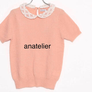 anatelier - anatelier モヘヤストレッチニット