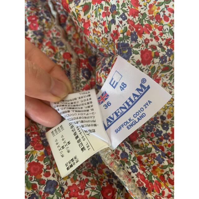 LAVENHAM(ラベンハム)のラベンハム リバティ 36 レディースのジャケット/アウター(ナイロンジャケット)の商品写真