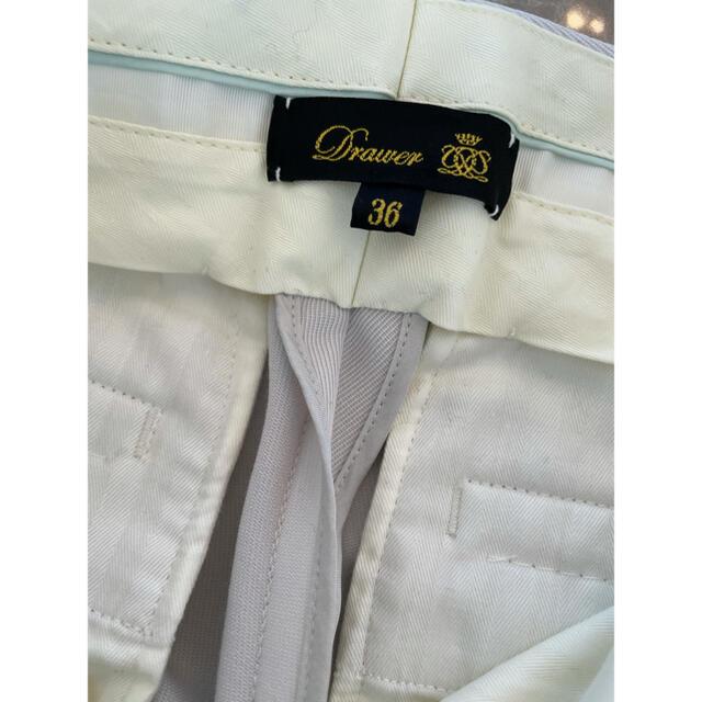 Drawer(ドゥロワー)の値下げ!Drawer ドゥロワー パンツ 36オフホワイト レディースのパンツ(クロップドパンツ)の商品写真