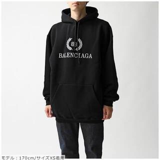 Balenciaga - 早い者勝ち!BALENCIAGAパーカー