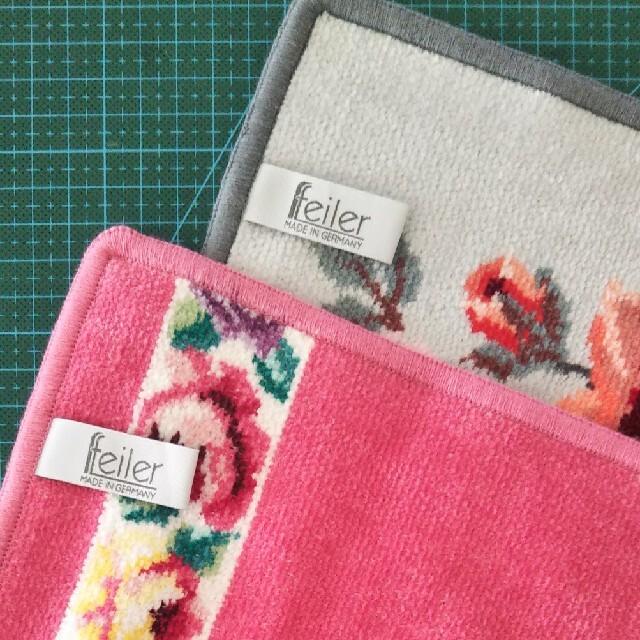 FEILER(フェイラー)のフェイラー 大判2枚 レディースのファッション小物(ハンカチ)の商品写真