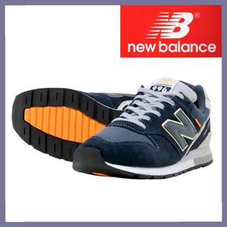 New Balance - 【新品未使用】New Balance ニューバランス スニーカーCM996 BE