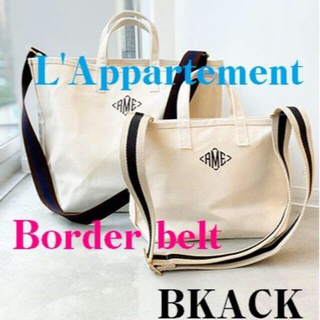 L'Appartement DEUXIEME CLASSE - L'Appartement 最新作完売 Border belt/ベルト ブラック