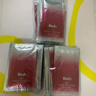 ポーラ(POLA)のPOLA RED BA クリームマスク 30個(パック/フェイスマスク)