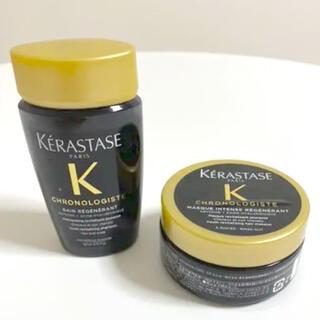 KERASTASE - ケラスターゼ クロノロジスト シャンプー トリートメント クロノジスト