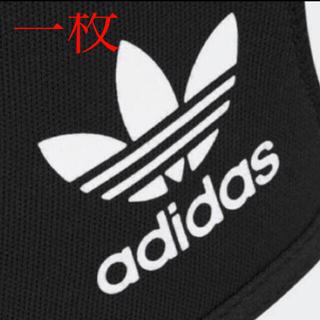 adidas - アディダス カバー