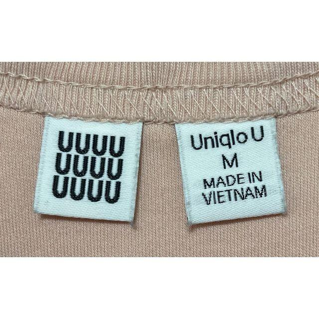 UNIQLO(ユニクロ)のUNIQLO U Tシャツ M / ユニクロ ユー/カットソー トップス レディースのトップス(Tシャツ(半袖/袖なし))の商品写真