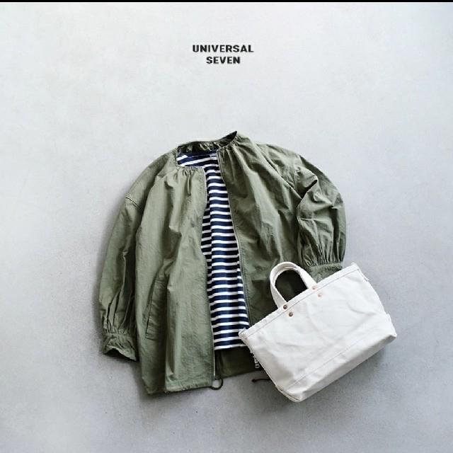 YAECA(ヤエカ)の試着のみ✴UNIVERSAL SEVEN タスランオックスギャザーブルゾン レディースのジャケット/アウター(ノーカラージャケット)の商品写真