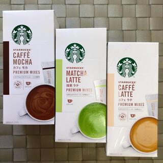 Starbucks Coffee - ネスレ スターバックス プレミアム ミックス カフェモカ・抹茶ラテ・カフェラテ