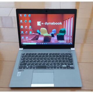 東芝 - 東芝 Dynabook R63 Office2019 カメラ i5-5300U