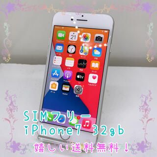 iPhone - SIMフリー Apple iPhone7 32GB #013