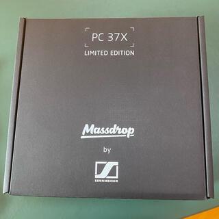 ゼンハイザー(SENNHEISER)の新品未使用!ゼンハイザー Massdrop x Sennheiser PC37X(ヘッドフォン/イヤフォン)