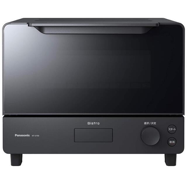 Panasonic(パナソニック)のPanasonicオーブントースタービストロBistroNT-D700 スマホ/家電/カメラの調理家電(調理機器)の商品写真
