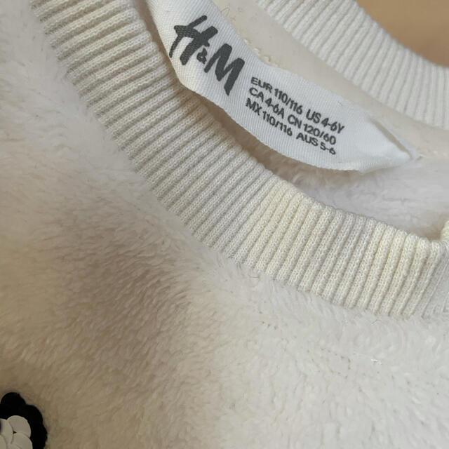 H&M(エイチアンドエム)のH&M スパンコール トップス キッズ/ベビー/マタニティのキッズ服女の子用(90cm~)(ニット)の商品写真