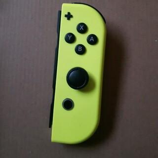 Nintendo Switch - ジョイコン イエロー