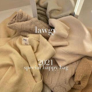 Kastane - lawgy special happy bag C beigecode