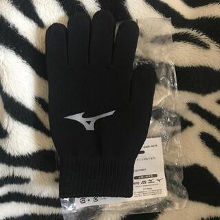 MIZUNO - 新品 未使用 MIZUNO 手袋 ミズノ 黒 BLACK