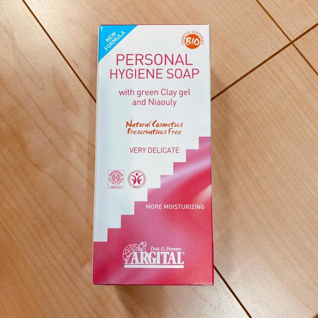 アルジタル デリケート ハイジーン ソープ 250ml コスメ/美容のボディケア(ボディソープ/石鹸)の商品写真