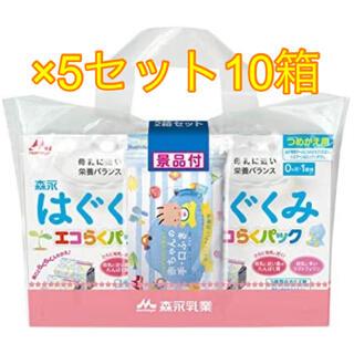 森永乳業 - はぐくみエコらくパックつめかえ用(400g×2袋×2箱)5セット