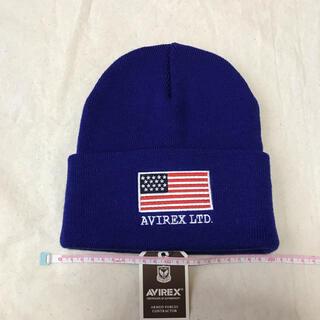 アヴィレックス(AVIREX)の新品 アヴィレックス ニット帽 ニットキャップ ブルー(ニット帽/ビーニー)