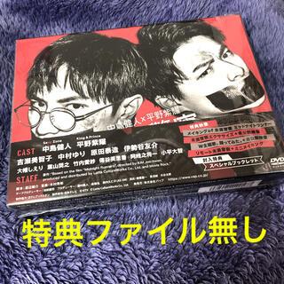 Johnny's - 未満警察 ミッドナイトランナー DVD-BOX DVD