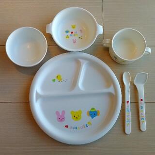ミキハウス(mikihouse)のミキハウス ベビー食器7点セット(離乳食器セット)