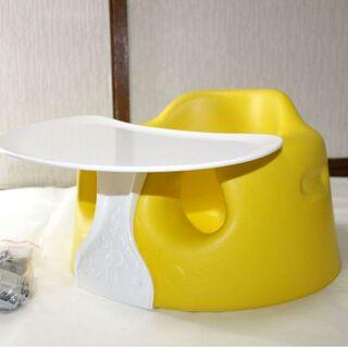 美品 BUMBO バンボ◆ベビーソファー テーブル付き 腰ベルト付き