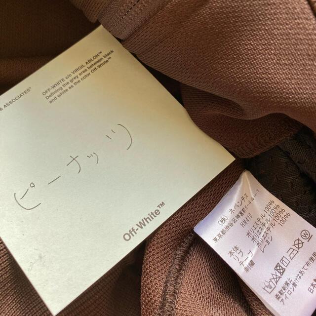 GDC(ジーディーシー)のgirls don't cry needlesトラックジャケット メンズのトップス(パーカー)の商品写真