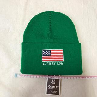 アヴィレックス(AVIREX)の新品 アヴィレックス ニット帽 ニットキャップ グリーン 2(ニット帽/ビーニー)