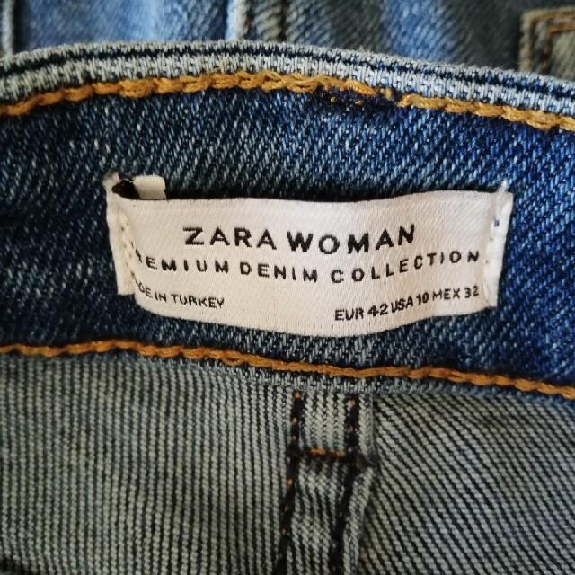 ZARA(ザラ)のザラ スキニー デニム ジーンズ レディースのパンツ(デニム/ジーンズ)の商品写真