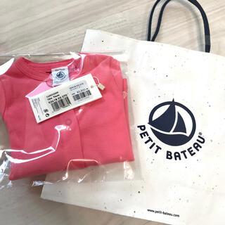 PETIT BATEAU - 新品未使用 プチバトー カーディガン ピンク 女の子 12m 74cm