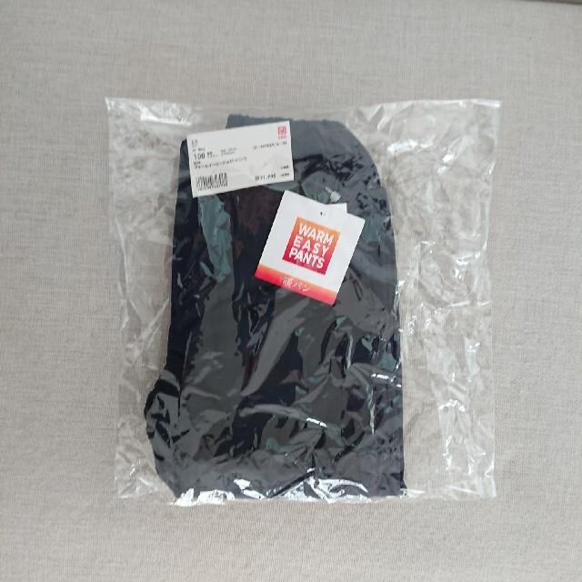 UNIQLO(ユニクロ)の【 ユニクロ 】子供 暖パン 100サイズ キッズ/ベビー/マタニティのキッズ服男の子用(90cm~)(パンツ/スパッツ)の商品写真