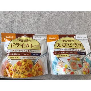 非常食やキャンプ用に⭐︎『アルファ米 二食セット』(インスタント食品)