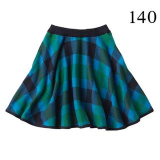 familiar - ファミリアスカート140サイズ