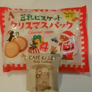 カルディ(KALDI)のカルディ 豆乳ビスケットキャラメルクリームドリップコーヒー(菓子/デザート)