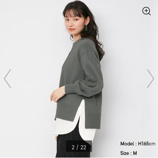 GU - GU ジーユー シャツテールコンビネーションセーター  ダークグレー 完売品 L