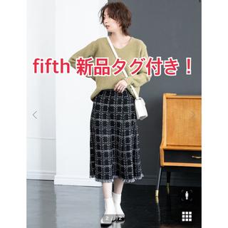 fifth - 【新品タグ付】フィフス スカート fifth 裾フリンジチェック柄ニットスカート