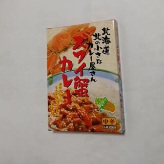 ズワイ蟹カレー 中辛(レトルト食品)