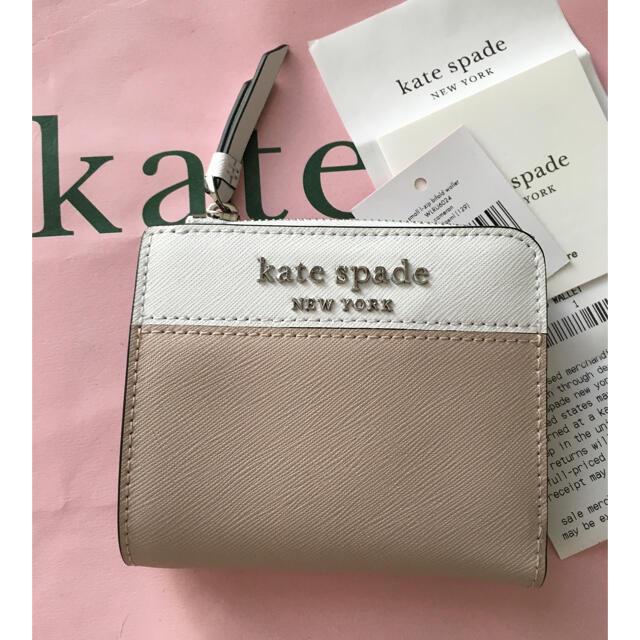 kate spade new york(ケイトスペードニューヨーク)のケイトスペード 折財布 バイカラー② レディースのファッション小物(財布)の商品写真