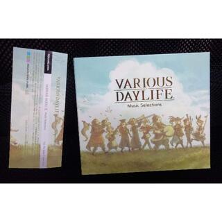 various daylife サウンドトラック(ゲーム音楽)