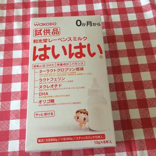 赤ちゃん ミルク 試供品 キッズ ... : 赤ちゃん 試供品 : すべての講義