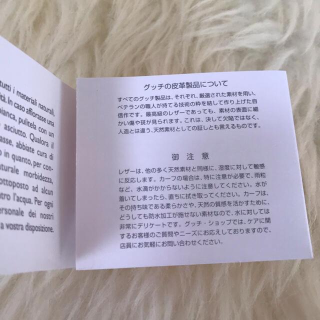 Gucci(グッチ)のGUCCI 手帳カバー メンズのファッション小物(手帳)の商品写真