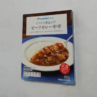 ぐつぐつ煮込んだビーフカレー 中辛(レトルト食品)