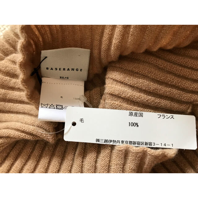 UNITED ARROWS(ユナイテッドアローズ)のベースレンジ  リブニット レディースのトップス(ニット/セーター)の商品写真