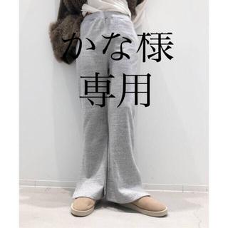 L'Appartement DEUXIEME CLASSE - アパルトモン AMERICANA アメリカーナ Slit Sweat パンツ
